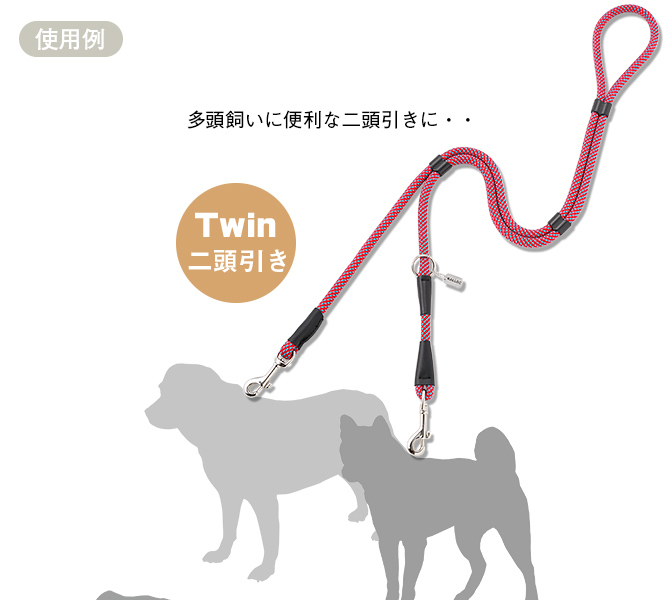ラロック ミッドウォークリード Mサイズ 【中・大型犬用リード】 使用例1