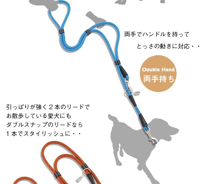 ラロック ミッドウォークリード Mサイズ 【中・大型犬用リード】 使用例2