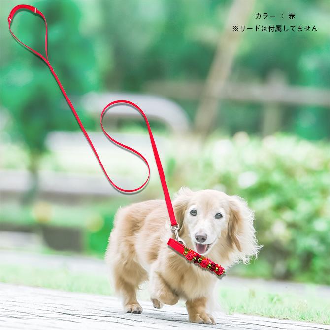 ラロック ローズカラー SSサイズ 【超小型犬用首輪】 イメージ写真2