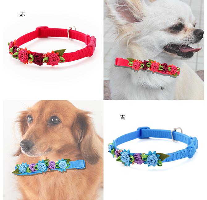 ラロック ローズカラー SSサイズ 【超小型犬用首輪】 カラーバリエーション1