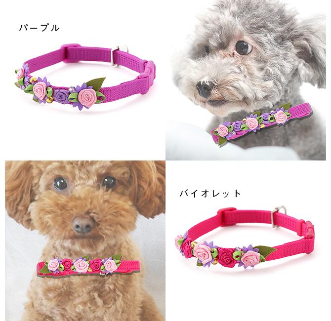 ラロック ローズカラー SSサイズ 【超小型犬用首輪】 カラーバリエーション2