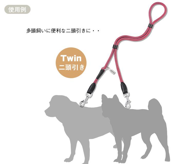 ラロック ミッドウォークリード Lサイズ 【大型犬用リード】 使用例1