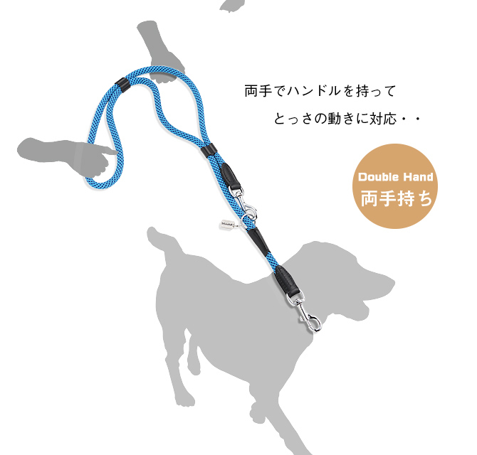 ラロック ミッドウォークリード Lサイズ 【大型犬用リード】 使用例2