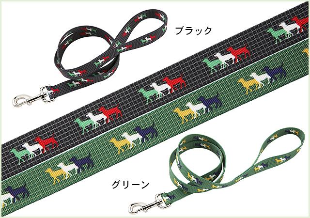 【大型犬用リード】 ネオタッチリード Lサイズ