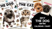 2017年版 THE DOG カレンダー